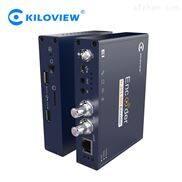 千视电子E2-HDMI高清直播视频编码器