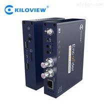 千視電子E2-HDMI高清直播視頻編碼器