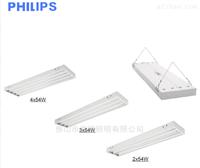 TPS150飞利浦经济型4*54W灯管高天棚灯顶棚灯盘