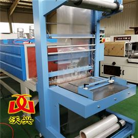 XK-6040厂家推荐袖口式自动PE膜塑封机
