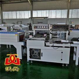 L--450原图拍摄全自动纸盒覆膜热收缩包装机