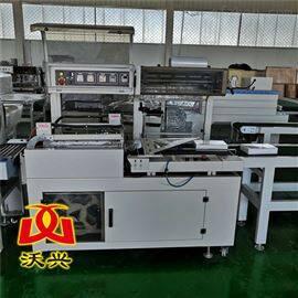 L-450销售新型L型包装机小型收缩机