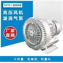 漩渦式氣泵型號,漩渦式鼓風機價格