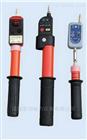 供应GSY系列高压交流验电器