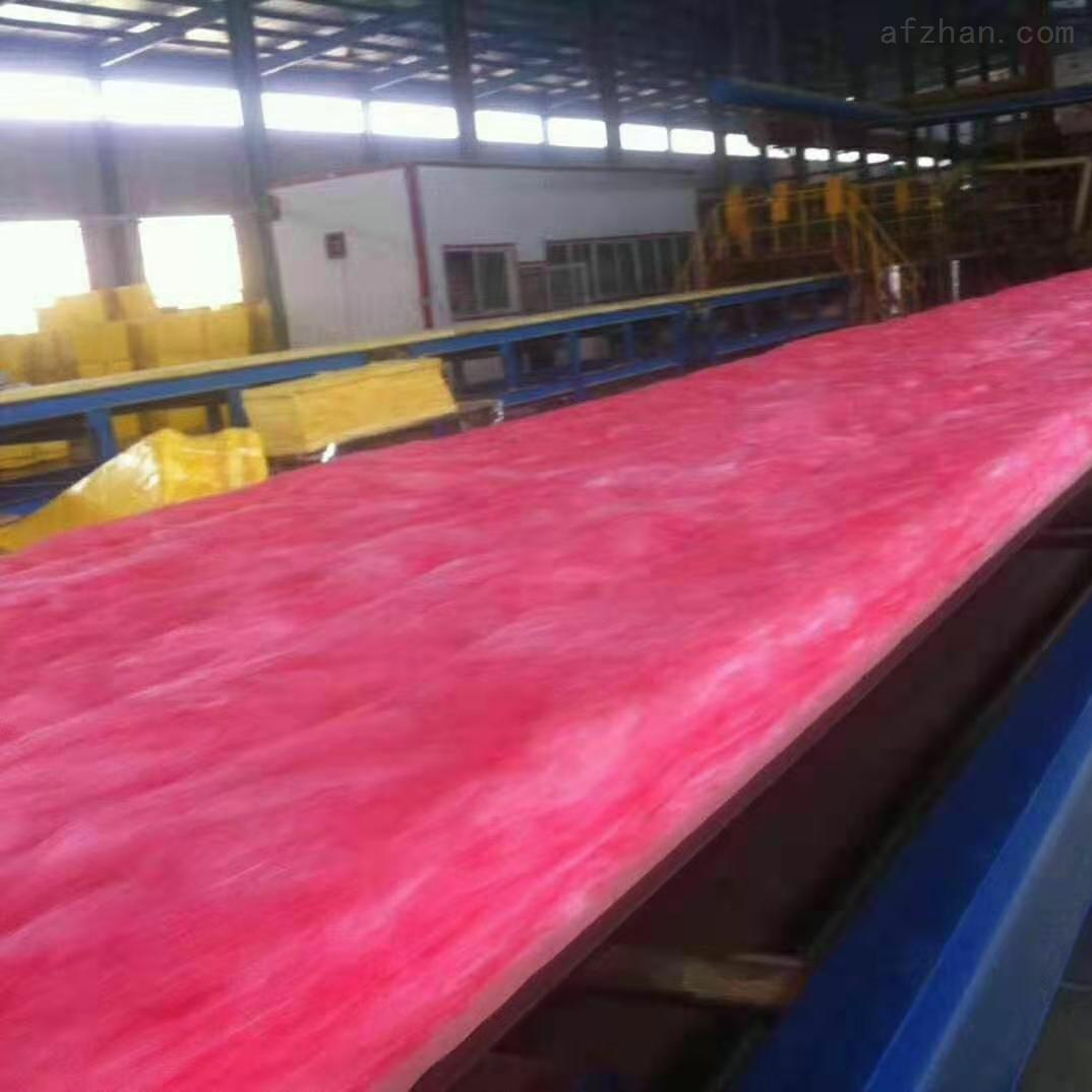 7公分厚红色玻璃棉卷板价格