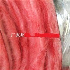 新型购买彩色玻璃棉毡认准金猴品牌