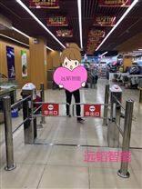 超市红外感应门超市闸机多少钱 超市入口门
