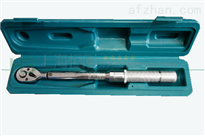 预置式内六角扭力扳手SGTG-450|150-450N.m