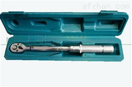 SGTG紧固10mm螺丝的预置扭力扳手100-800N.m