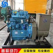 濰柴200kw發電機組生產廠家