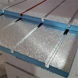 地暖模块免回填保温板