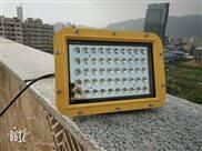 GCD615隔爆型LED防爆投光灯80W壁挂式