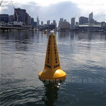 航道椎形塑料浮標