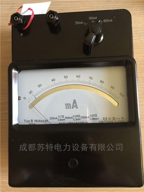 指针式交直流毫安表T19-mA