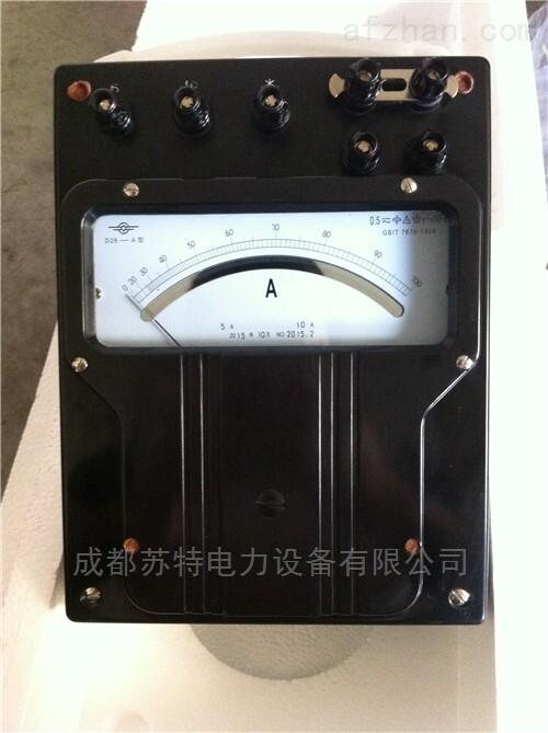 成都D61-A交直流电流表