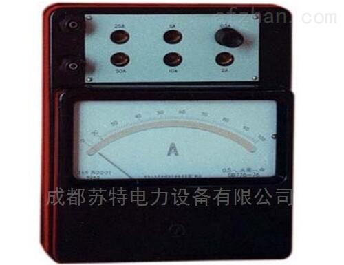 T63-A交直流电流表/安培表