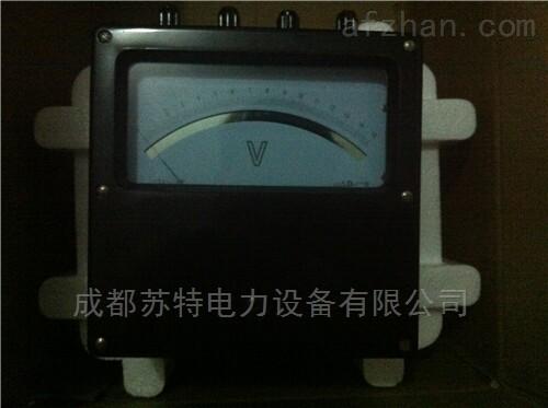 T63-V中频交直流电压表