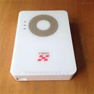 內嵌式證件識別儀,華旭HX-FDX5
