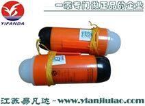 海水電池船檢正品PH2703B救生衣自亮浮燈