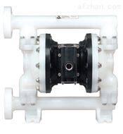 美國英格索蘭ARO氣動隔膜泵中國代理