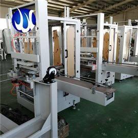 XK-6540生产加工袖口式全自动膜包机塑包机