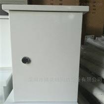 室外防水配电箱