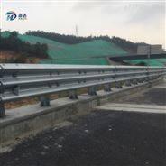 高速公路 路侧波形护栏