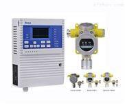 工业用硫化氢气体探测器 固定式H2S报警器