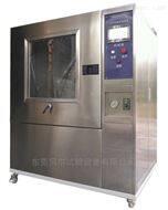 熱水噴射試驗箱