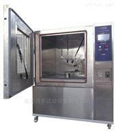 IP9K高溫高壓淋雨試驗箱