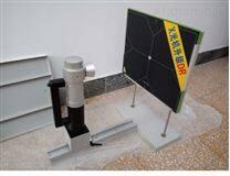 手提式X光机/手法复位检视仪