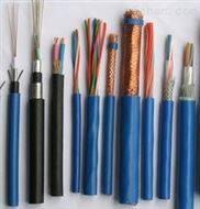 矿用通信电缆MHYS 50*2*0.8钢丝铠装通信线