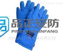 供應品正安防液氮廠防凍傷 耐低溫防凍手套