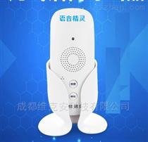 語音對講呼叫器,無線對講語音呼叫