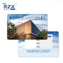 FM1208智能芯片卡  CPU卡