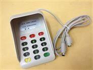 語音密碼小鍵盤/醫院密碼鍵盤