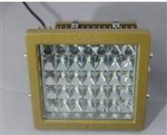 化工廠房LED防爆馬路燈200W方形路燈