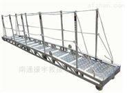 供應鋁合金船用舷梯 船用岸梯