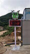 建筑工地CPA.CCEP认证扬尘数据监管系统