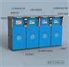 75kg帶自動拍照功能社區垃圾秤定制