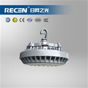 吸顶安装LED防爆灯 LED防爆平台灯140WLED应急灯CCC认证