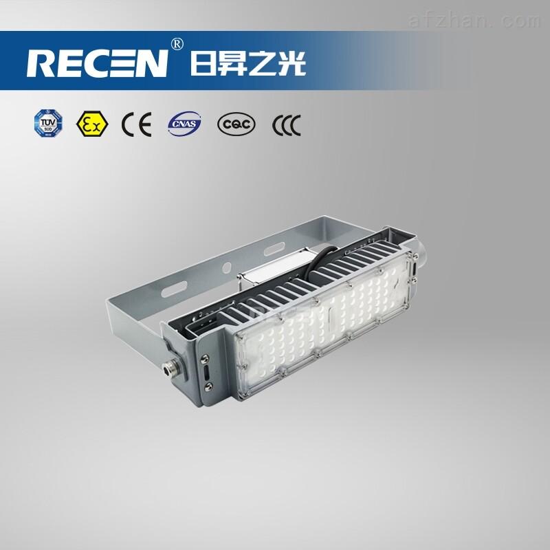 石油石化SW7420 230W-LED行灯SW7420LED行灯