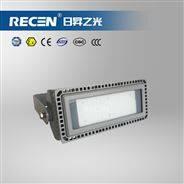 NFC9118240WLED道路燈防水防塵防腐