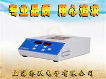 制冷型干式恒温器使用规则