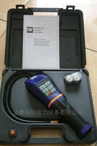 HDWG-501(手持式)SF6气体检漏仪