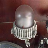 海洋王LED泛光燈/24W吸頂燈/LED照明燈
