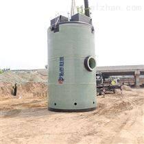 上海一體化污水泵站廠家預制泵站