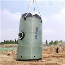 地埋式一体化预制泵站玻璃钢污水提升泵站