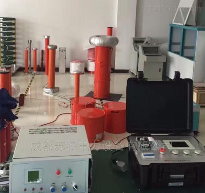 大容量变频串联谐振试验装置|三级承试