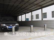 DB-SJ168停车场路口防撞护柱,自动伸缩地桩